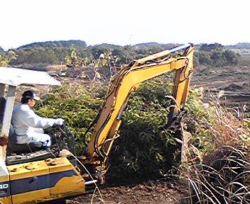 宮崎セーフティーパーク