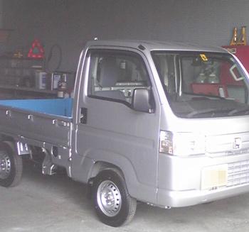 20120522