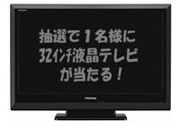 Tv_201207