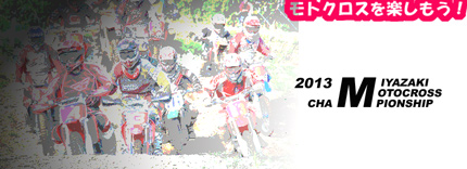 20121005