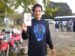 ミヤザキモトクロスチャンピオンシップ第4戦
