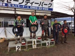 ミヤザキモトクロスチャンピオンシップR6