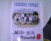 Marusan114707100157